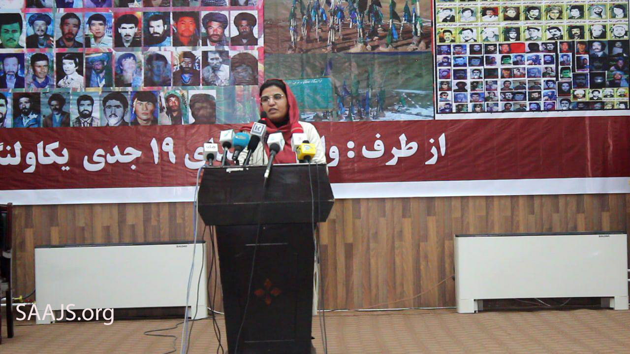 The text of Ms. Weeda Ahmad's speech at the Yakaolang Martyrs Memorial Ceremony