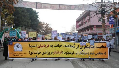 SAAJS demo in Kabul, PAN photo